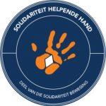 Solidariteit Helpende Hand: Debiteure Klerk